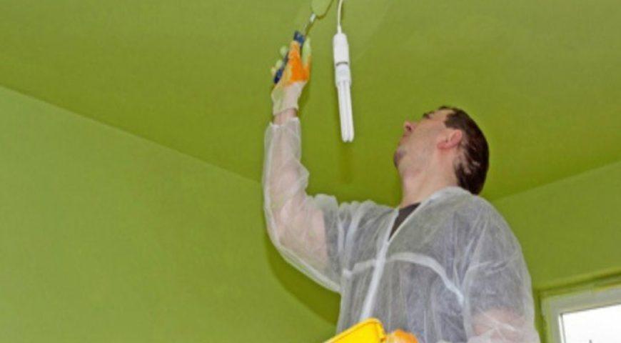 reparar la habitación para pintar el techo